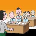 examens scolaire